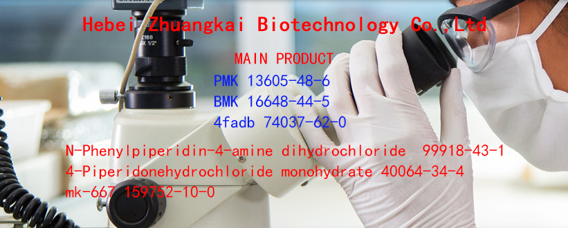 Hebei zhuangkai biotechnology co. LTD