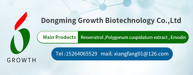 Dongming Growth Biotechnology Co.,Ltd