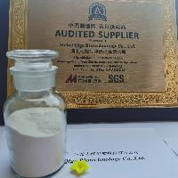 99% pure High Purity Factory Supply (R) -3-Piperidinamine Dihydrochloride CAS 334618-23-4 with Best Price