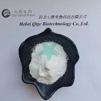 Tetracaine/Tetracaine Hydrochloride/Tetracaine HCl Powder CAS 94-24-6 for Local Anesthetic