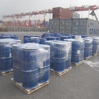 Supply DMAC /N,N-Dimethylacetamide /Cas no:127-19-5 hot sales !